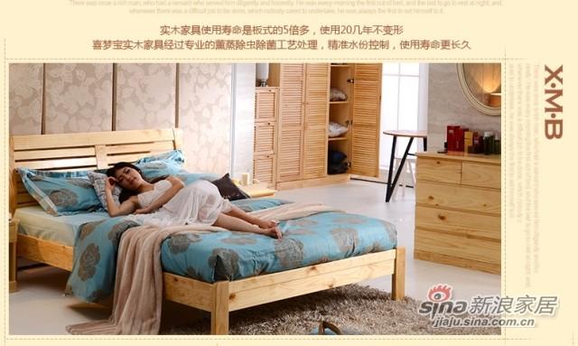 喜梦宝床柜两件套实木卧室组合家具简约大气1.5米双人床+床头柜子-2