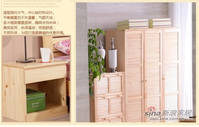 喜梦宝床柜两件套实木卧室组合家具简约大气1.5米双人床+床头柜子-3