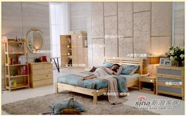 喜梦宝床柜两件套实木卧室组合家具简约大气1.5米双人床+床头柜子-4