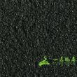 黑色荔枝面一名通体微晶石