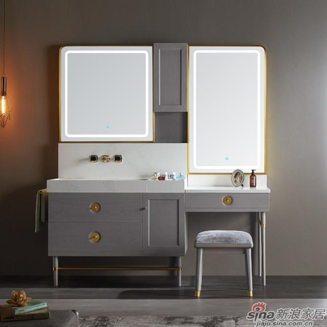 阿洛尼浴室柜-香颂A1646-0