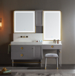 阿洛尼浴室柜-香颂A1646