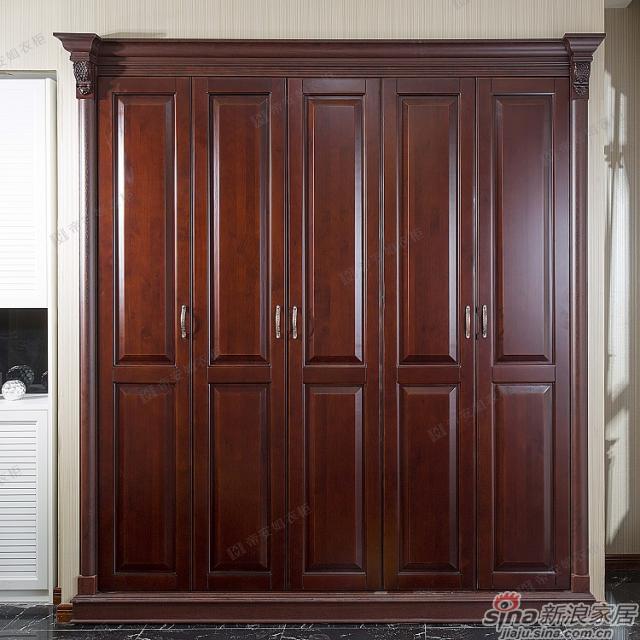 耶路撒冷-赤杨原木衣柜