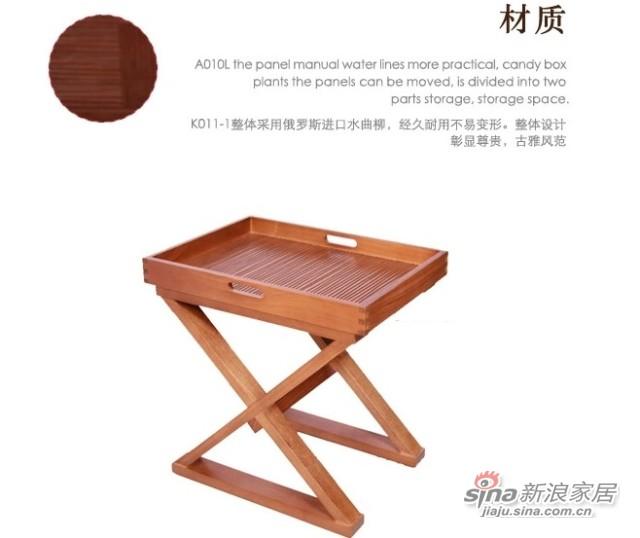 荣麟K011-1简约时尚实木茶几-2