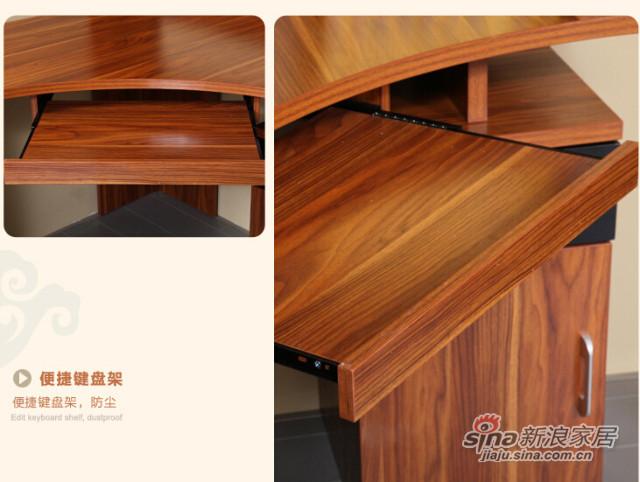 梵尔特系列 凯恩柚木 现代简约 柚木色 实木颗粒板 转角书台-3