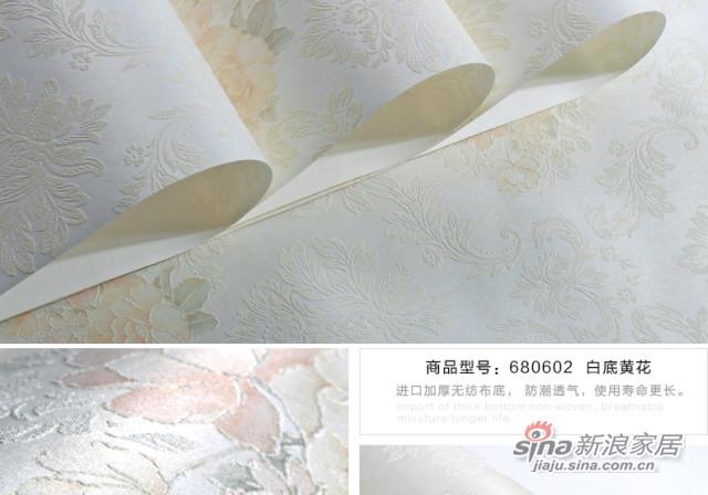 科翔3D立体欧式墙纸-0