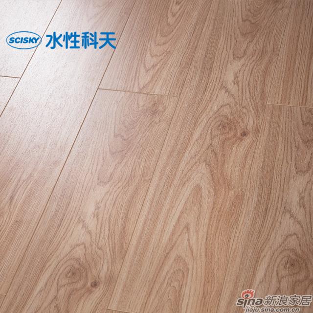 奥尔登堡橡木强化地板-1