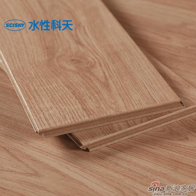 奥尔登堡橡木强化地板-2