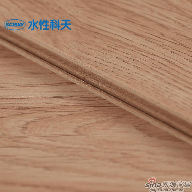 奥尔登堡橡木强化地板-3