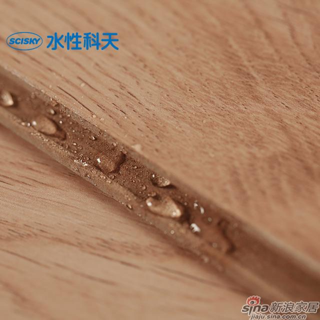 奥尔登堡橡木强化地板-4