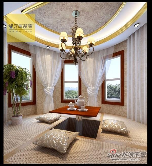 星耀五洲王先生家设计方案-2