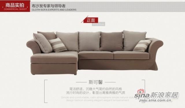 斯可馨 布艺沙发组合沙发客厅转角沙发现代大中户型全棉拆洗 192-2