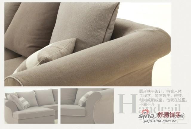 斯可馨 布艺沙发组合沙发客厅转角沙发现代大中户型全棉拆洗 192-3