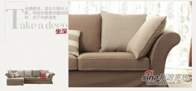斯可馨 布艺沙发组合沙发客厅转角沙发现代大中户型全棉拆洗 192-4