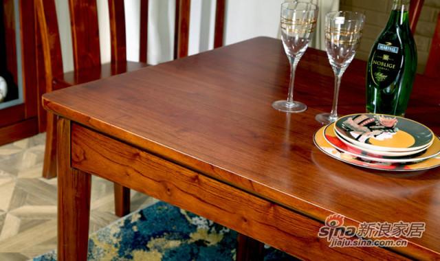 九天家私现代中式实木餐桌-1