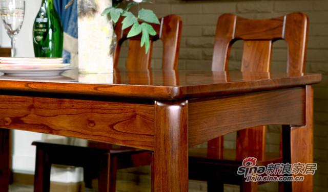 九天家私现代中式实木餐桌-3