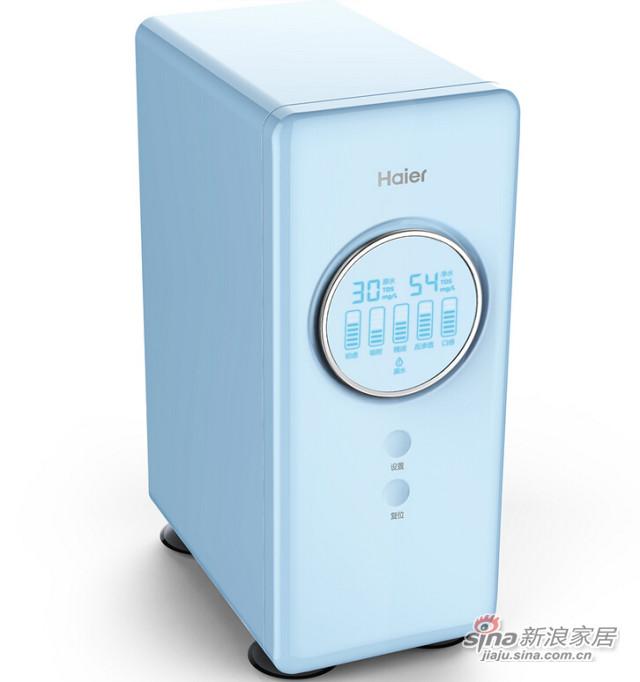 海尔净水机 HZS-01(水蓝)-0