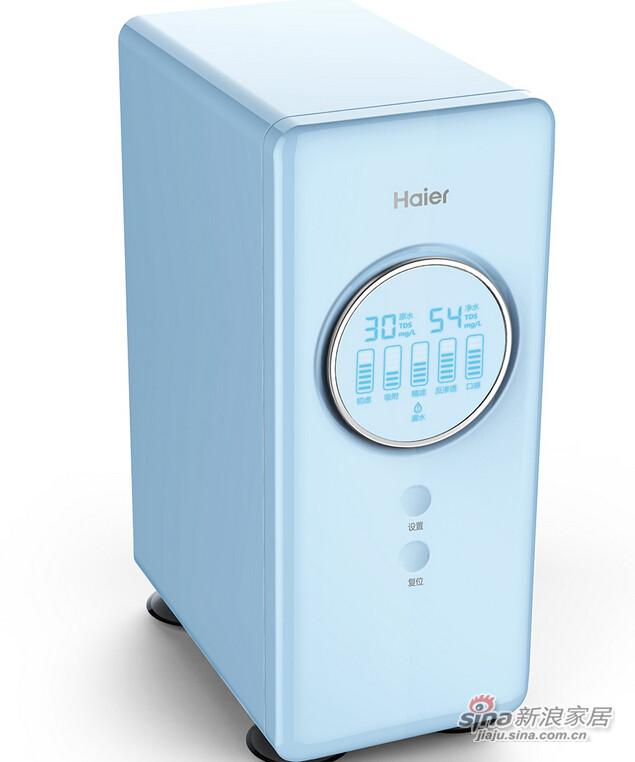 海尔净水机 HZS-01(水蓝)-1