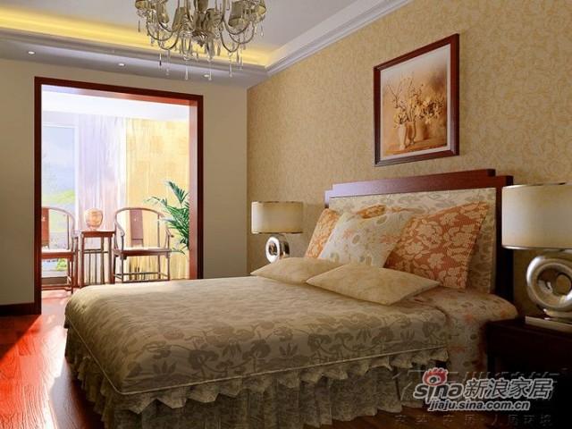 雍景台130平现代中式风格-2