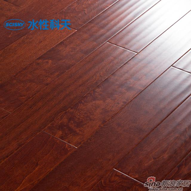 波尔多红酒桦木实木复合地板-1