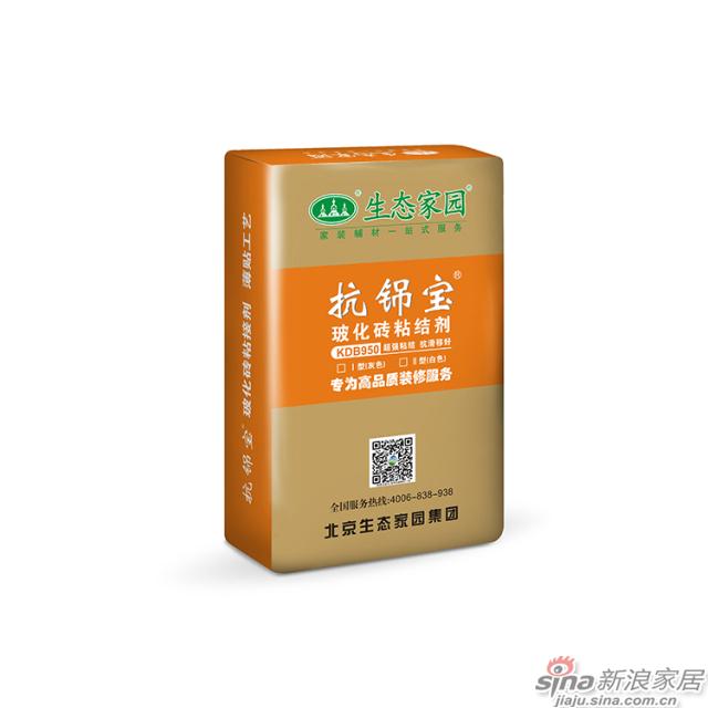 抗铞宝950玻化砖粘结剂Ⅱ型-20kg