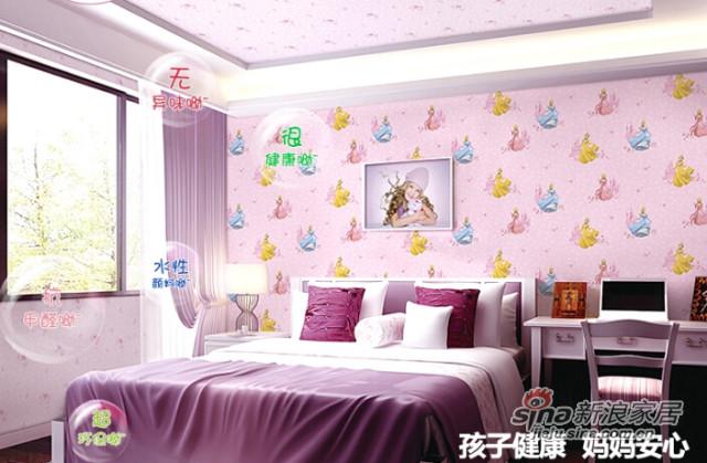特普丽 儿童壁纸 无纺布墙纸 卡通跳舞梦幻公主房-0