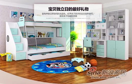 迪士尼米奇系列彩色板式高低床-1