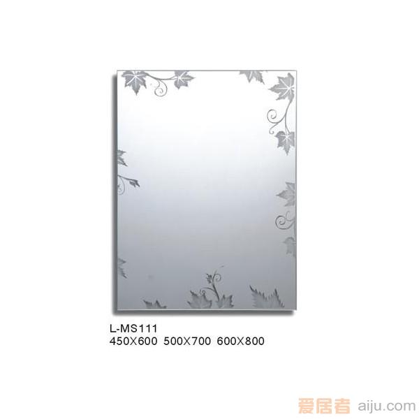 派尔沃铝框镜-M1105-MS111(600*450*140MM)1
