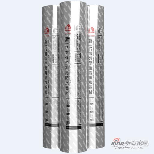 新一代增强型沥青防水卷材