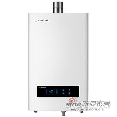 阿里斯顿燃气热水器-0
