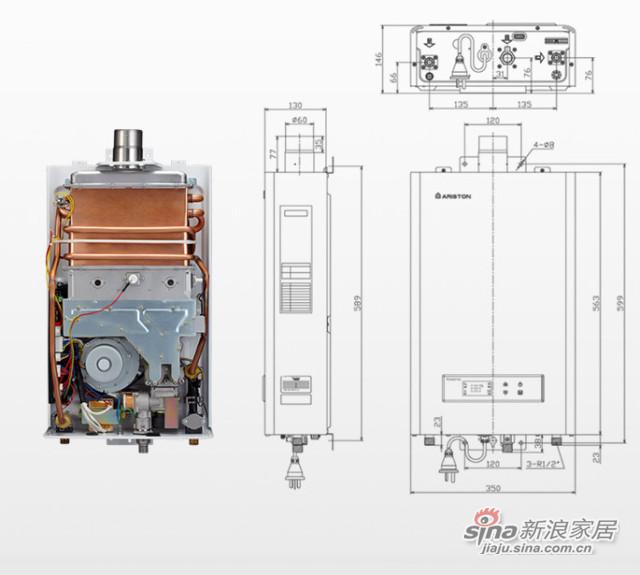 阿里斯顿燃气热水器-1