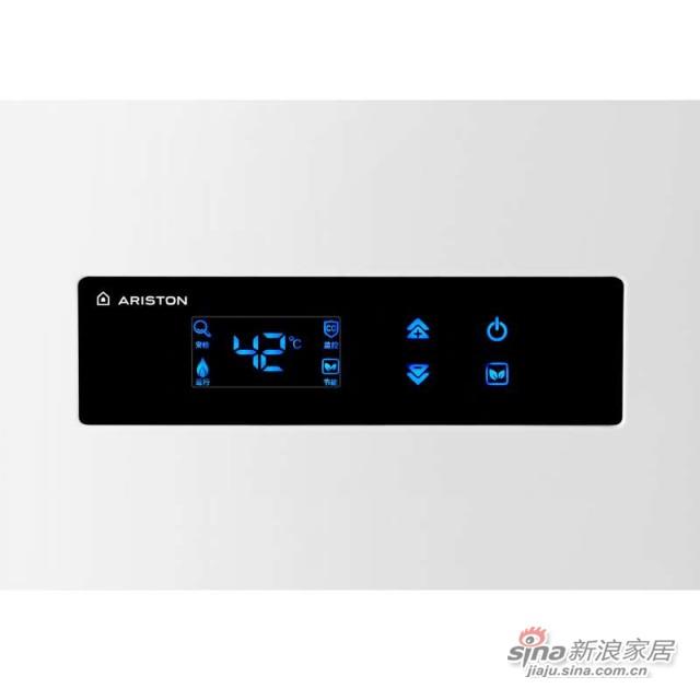 阿里斯顿燃气热水器-2