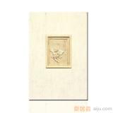 欧神诺-天使之光系列-墙砖花片YF505H1(300*450mm)