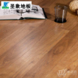 圣象 皇家橡木强化复合地板