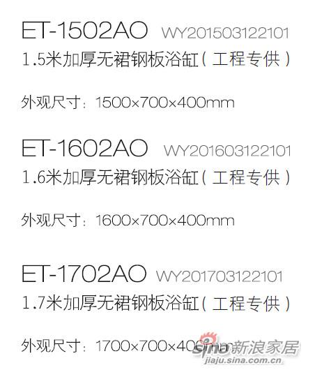 ET-1502AO/ET-1602AO/ET-1702AO-1