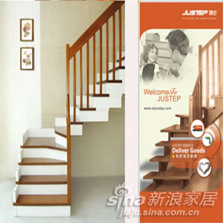 捷步楼梯-维多利亚 -0