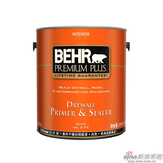 百色熊优质室内白色封闭底漆 1加仑