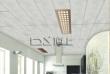 【顶上集成吊顶】客厅装修经典案例 (1)