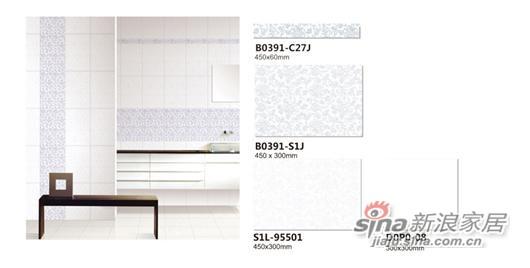 华鹏陶瓷风系列DOPO-08 (B0391-C27J)-0