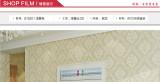 科翔壁纸81020x