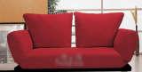 阳光生活沙发床SL3007
