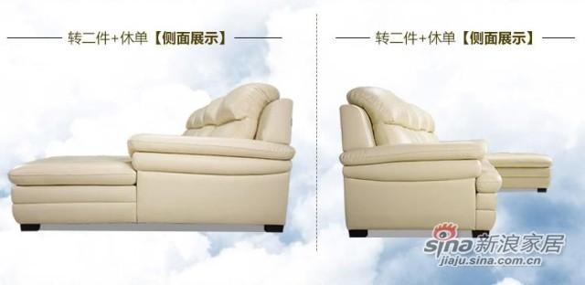 左右真皮沙发组合-3