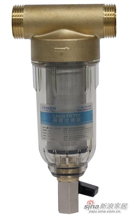 立升前置过滤器LQ1-10A
