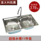 弗兰卡水槽精密细压纹水槽GET620D套餐