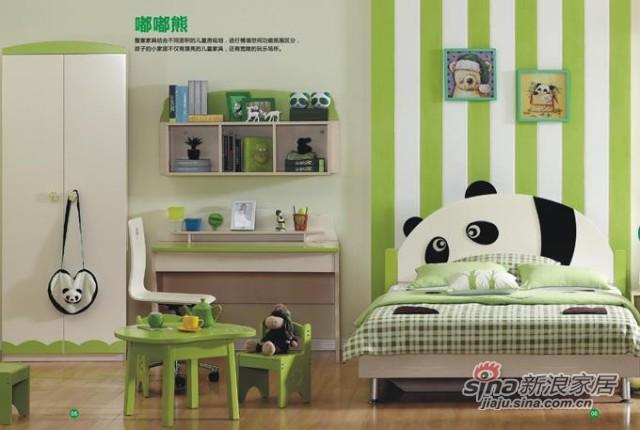 全友家居熊猫乐园
