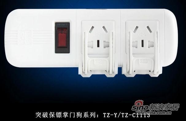 突破接线板插座2位C1113