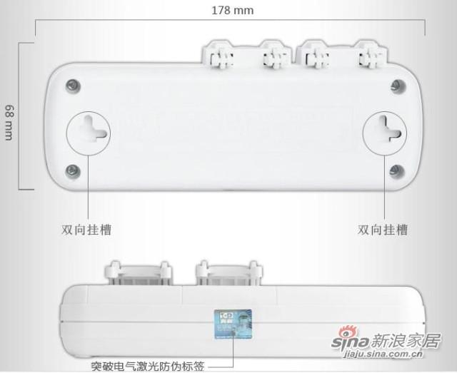 突破接线板插座2位C1113-3