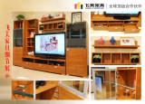 飞美家具爱格板组合电视柜可定制