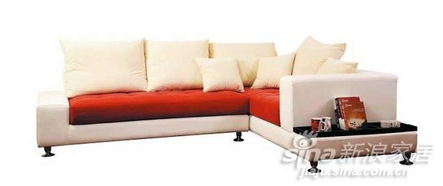 凹尚AOF系列8502沙发