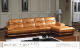 中山家私沙发系列之2s1238真皮沙发